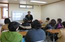 원어민 영어,중국어교실 사진